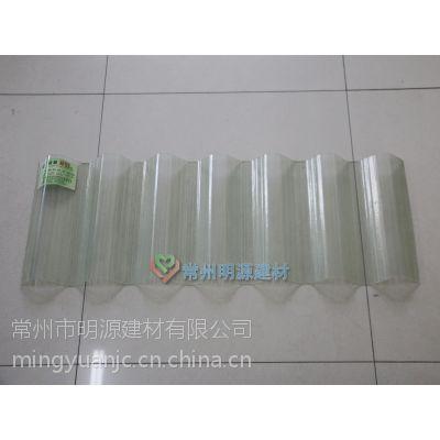 明源建材 840型 玻璃钢FRP耐高温防腐瓦 车间工业专用瓦