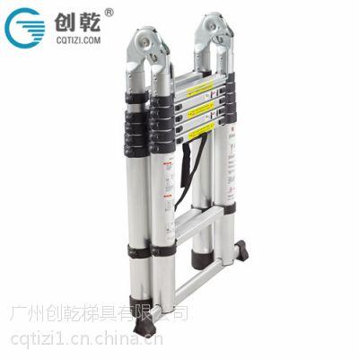 扎叠式人字梯 关节人字梯子伸缩便携梯 广东创乾工程铝梯厂 CQHM-5M 多功能人字伸缩梯
