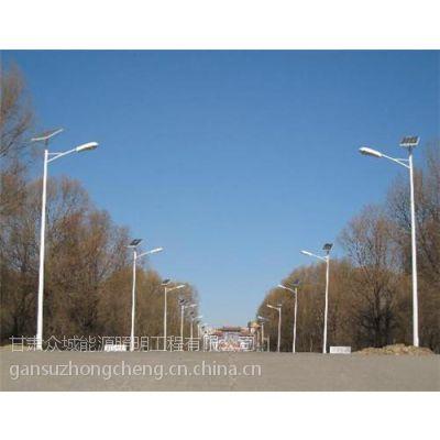 兰州太阳能路灯报价、太阳能路灯、路灯生产基地(在线咨询)