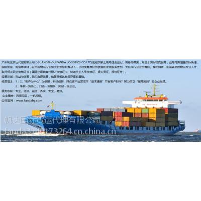 中国到澳大利亚海运双清到门专线 衣服、鞋子运到澳洲悉尼、墨尔本