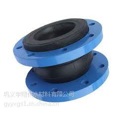怀化单球体橡胶接头宇翔可曲挠橡胶接头