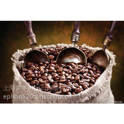 几内亚比绍咖啡豆进口可以报关吗