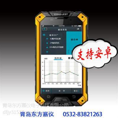 手持点检仪_点检仪_工业设备点检系统 支持安卓手机