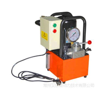 艾乐森HD-70B 电动液压泵 电动泵 手动泵 大促销