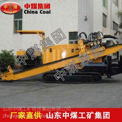 20吨非开挖铺管钻机结构,20吨非开挖铺管钻机生产商,ZHONGMEI