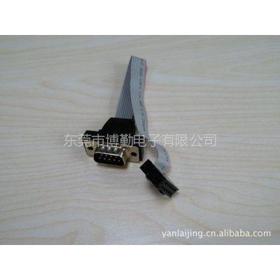 供应DB9线   COM头线 (一公一母)