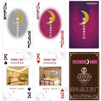 供应温州扑克牌印刷批发厂家,专业提供扑克牌设计,扑克牌报价