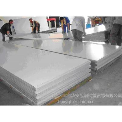 供应『00Cr18Ni10不锈钢板—太钢现货—00Cr18Ni10不锈钢板』