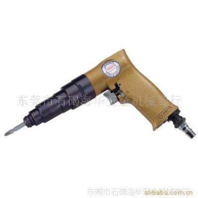 供应台湾稳汀WD-207枪型起子