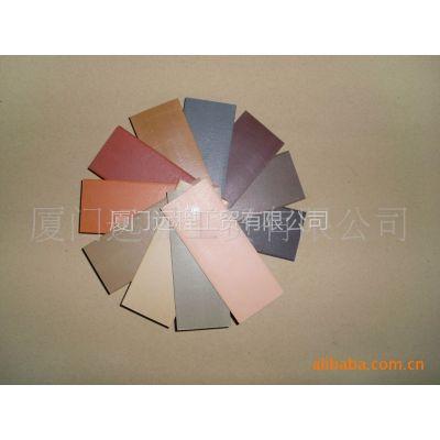 供应各色木塑板条。防腐、防水、防蛀、不开裂、不变形材料