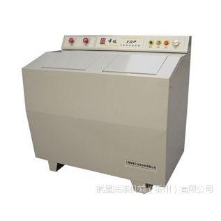 工业双缸洗衣机,泰州航星GX-15工业洗涤脱水双筒洗衣机