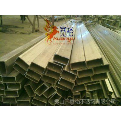 机械构造用及装饰用不锈钢钢管规格负差 宽裕管零负差保证