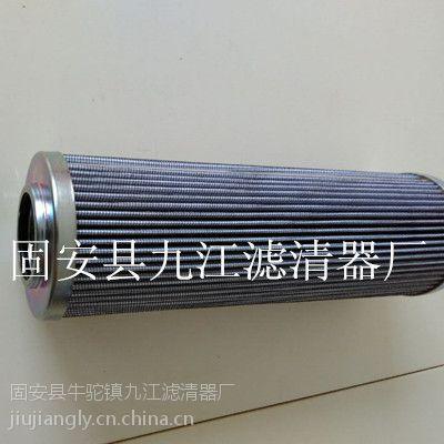 R928005891力士乐液压油滤芯生产厂家