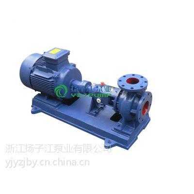 供应IS型离心泵|单级单吸离心泵,热水泵