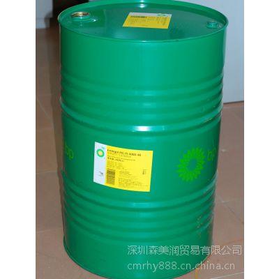 聊城销售 BP安能欣LPS 68冷冻机油