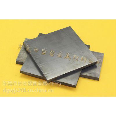 特价进口高速钢M42粉末高速钢M42美国粉末高速钢冲子料