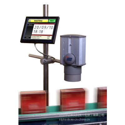 二极管激光打标系统Fast Line