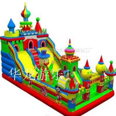 新款大型儿童充气城堡、大滑梯 厂家支持定做款式