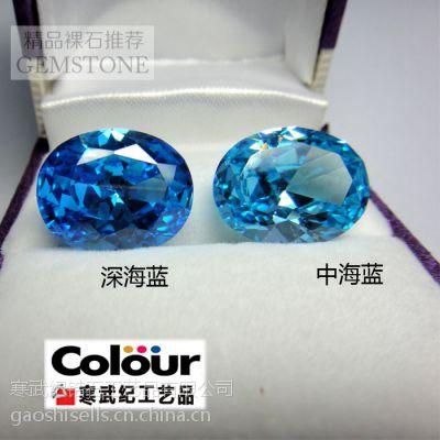 8*10海蓝宝石透明亮椭圆形戒面裸石托帕石蓝蛋形海兰宝石裸石锆石