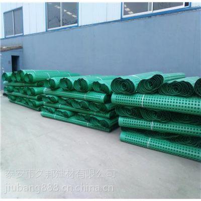pvc排水板制造商、太康县排水板、 (在线咨询)