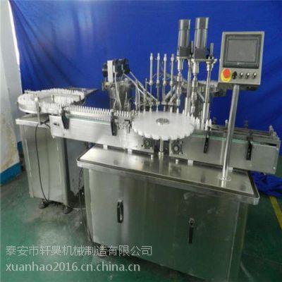 玫瑰精油提炼设备报价_东莞玫瑰精油提炼设备_轩昊机械在线咨询