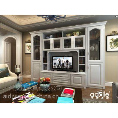 艾迪衣柜 橱柜全屋定制衣柜加盟,免加盟费。广州地区专享!