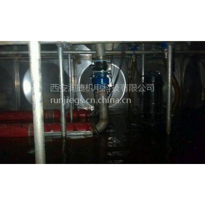 清水地埋式BDF水箱 清水地埋式BDF方形水箱 RJ-D28