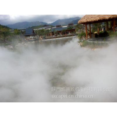 延安高尔夫球场用喷雾降温设备改善环境