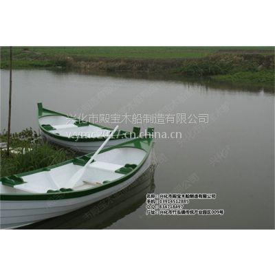 欧式木船 手划船 钓鱼船 婚纱摄影拍照木船