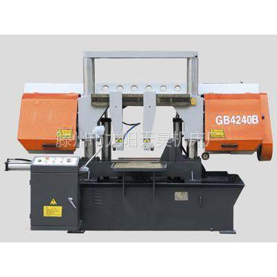 专业供应 G4235双柱卧式金属带锯床 数控带锯床.二手锯床