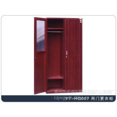 常州艺园生产钢制红木纹二门更衣柜