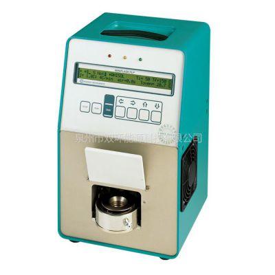 供应原装进口【美国AMETEK阿美特克仪器】天然气CO2分析仪-5100