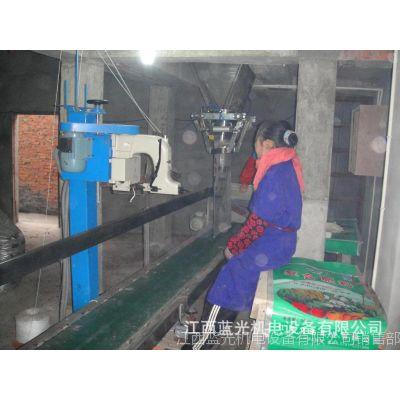 供应浙江颗粒自动包装机,重庆化肥定量包装秤,硫酸钾复合肥料包装秤