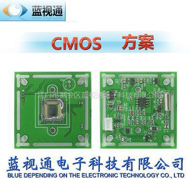 供应监控板 ccd芯片板 ccd主板 监控ccd主板 批发 cmos ccd板 板机