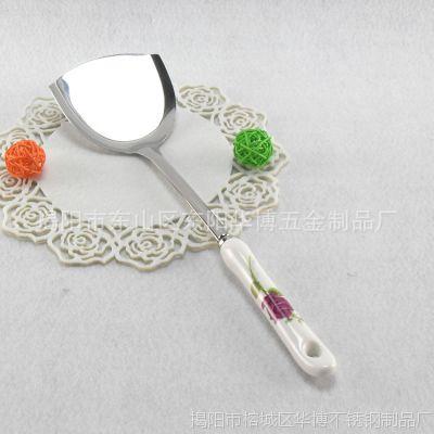 【小额批发】韩式花卉陶瓷柄不锈钢锅铲 炒铲