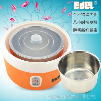 品牌厂批发特价自动家用多功能不锈钢内胆酸奶机纳豆米酒机JS-103