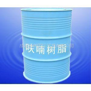 供应呋喃树脂