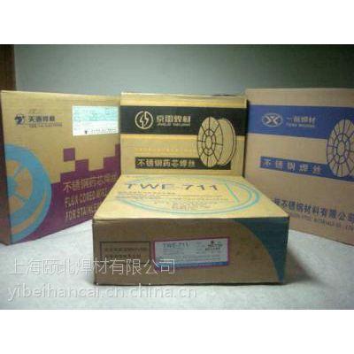 供应昆山京群焊丝GMS-307