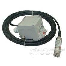 供应MPM-2投入式液位变送器 麦克变送器 液位变送器