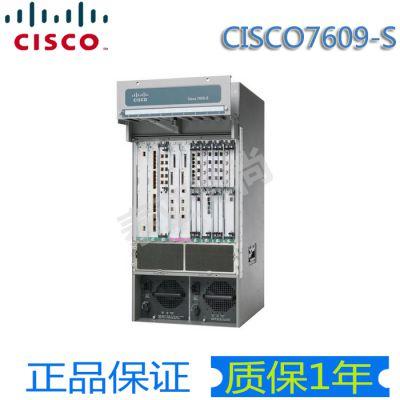 供货 思科行货正品 CISCO7609-S 企业级 高端路由器 现货促销质保
