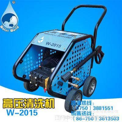 水世界 W-2015 高压清洗机 便携式家用电动洗车器洗车机洗车工具
