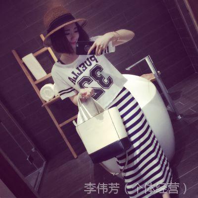 2015女装新款梦梦夏装女方字母上衣背心长裙两件套厂家直销T