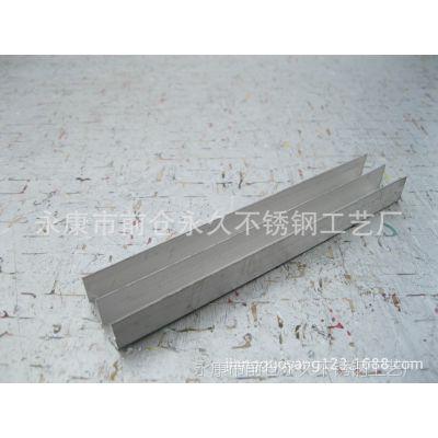 厂家直销黑板铝材 推拉黑板铝型材 升降黑板铝合金 小黑板玻璃槽