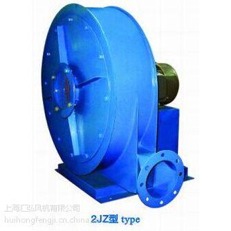 供应2JZ型双级高压离心式鼓风机 高压离心通风机 高压离心锅炉引风机