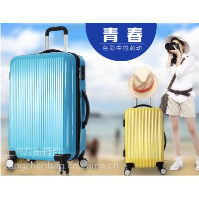 供应拉杆箱、登机箱abs硬箱2016年新开发一款时尚箱子作为商务礼品