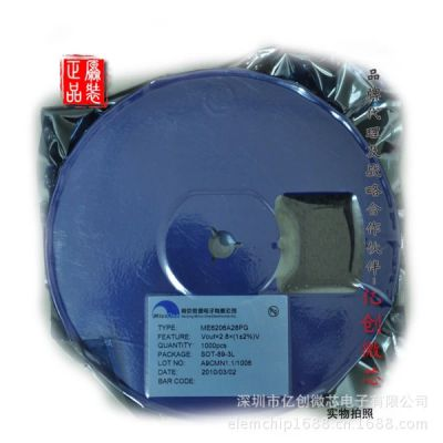 TP4054 锂电充电芯片其他IC 原装正品
