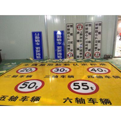 西安道路指示牌,西安交通路牌制作厂家找阳光