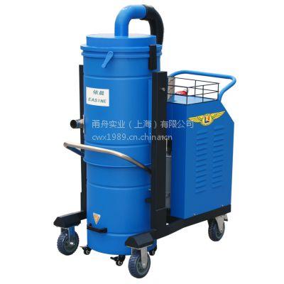 金属业用吸尘器YZ-4000-100B|依晨