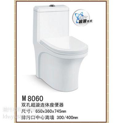 广东座便器厂家批发冲水马桶,工程马桶,虹吸式陶瓷座便器利达M8060