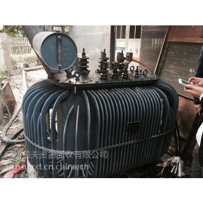 广州收购旧变压器 收购旧稳压器